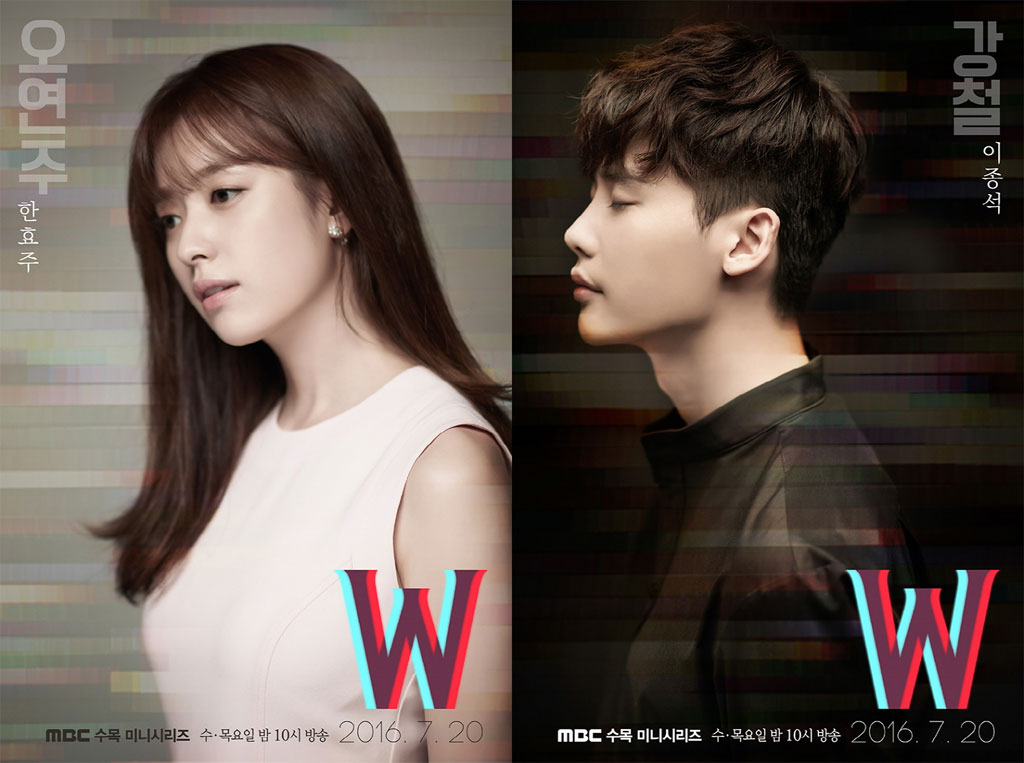 W (Two Worlds) (2016)