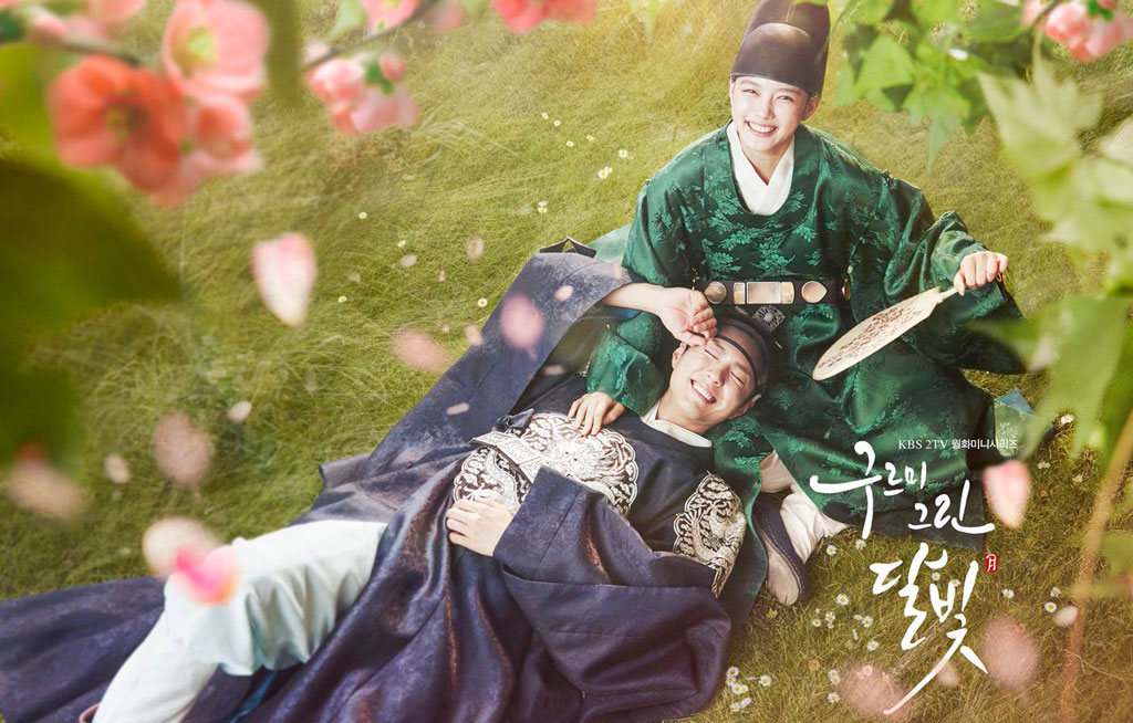 Review on Moonlight Drawn by Clouds (2016)